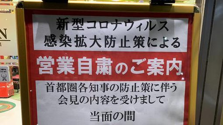 Tempat main pachinko di Tokyo, Jepang yang tetap buka.
