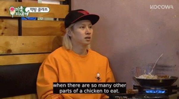 Heechul Super Junior tidak suka ceker ayam