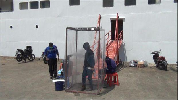 Bilik disinfektan di Pelabuhan Samarinda