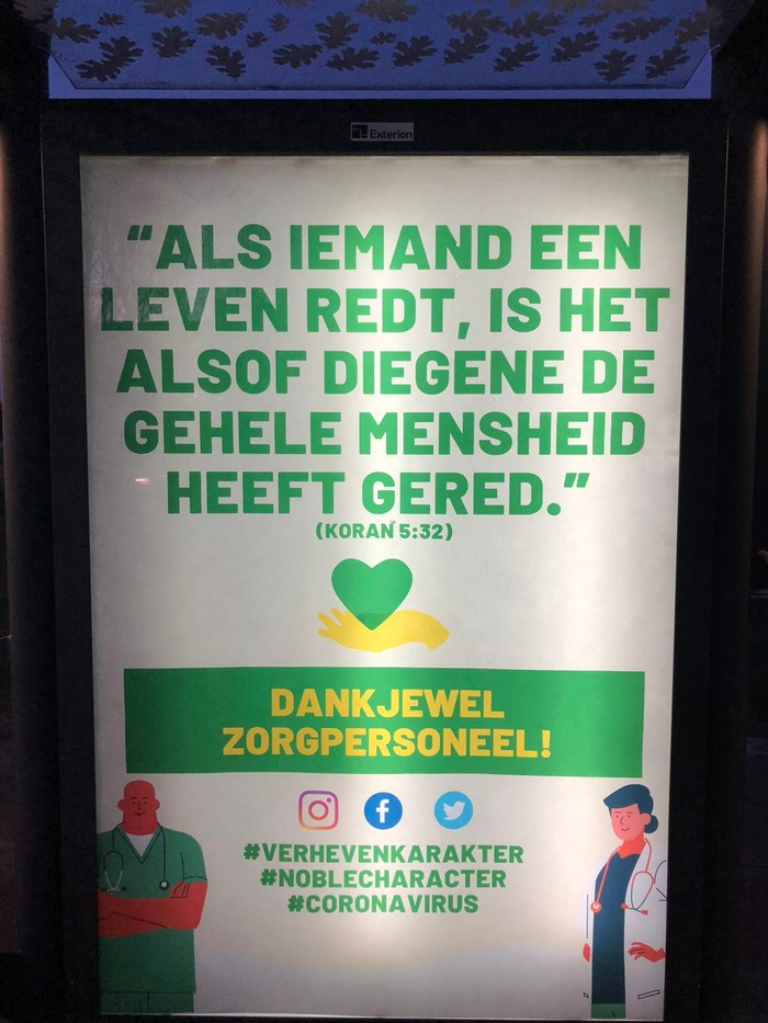 Dukungan untuk tenaga medis di Belanda mengutip Al Maidah ayat 32