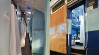 Mengintip Kereta Api yang Jadi Rumah Sakit Corona