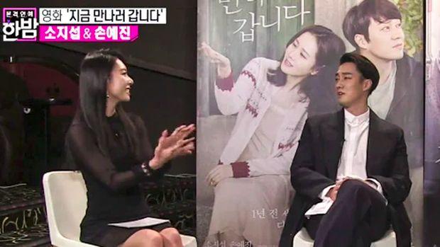 So Ji Sub dan Cho Eun Jung