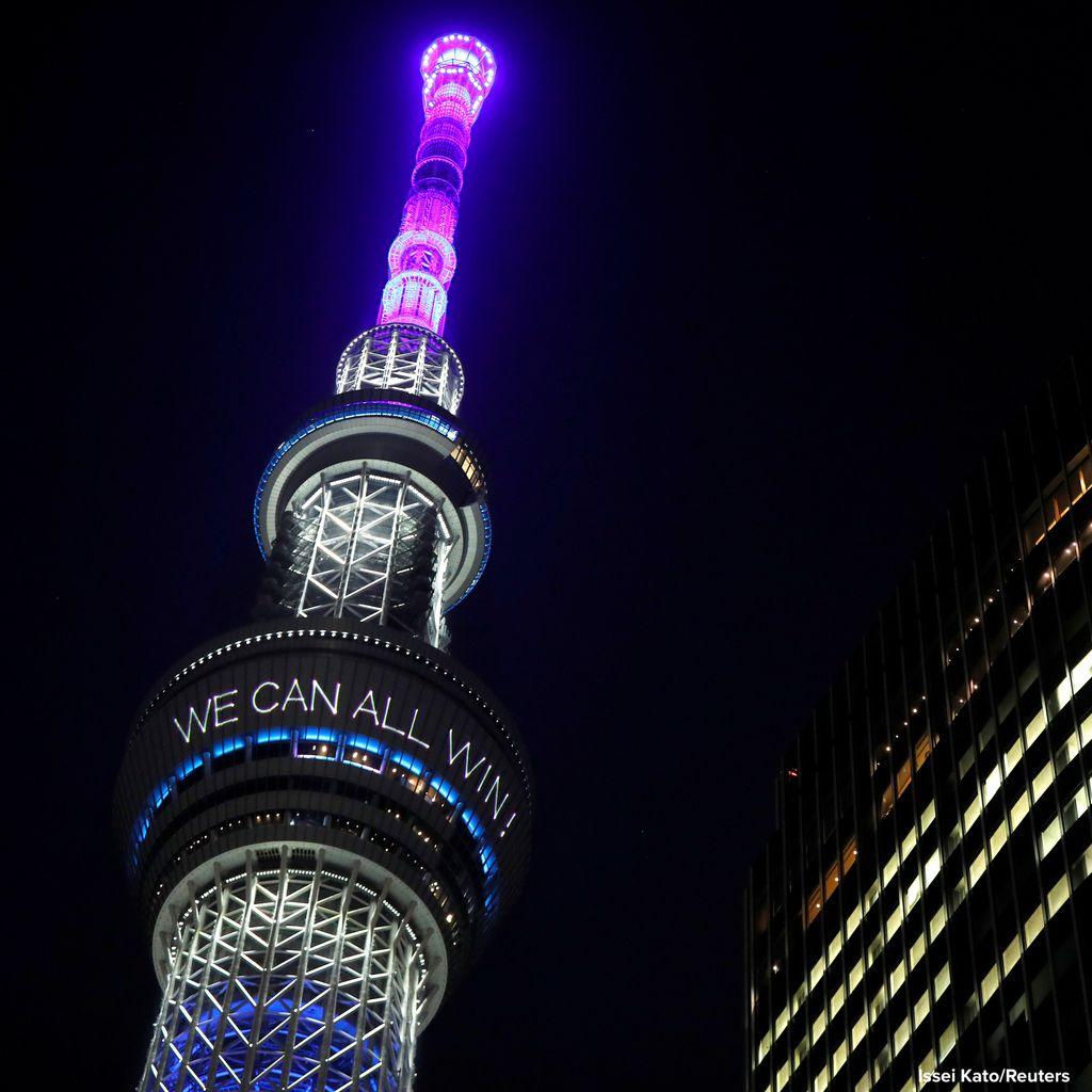 Menara di Tokyo