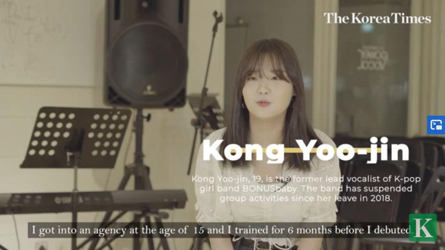 kong yoo jin