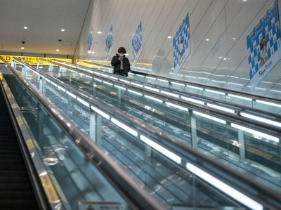 Kebijakan Baru, Jepang Minta Traveler Unduh Aplikasi Pelacakan Kontak
