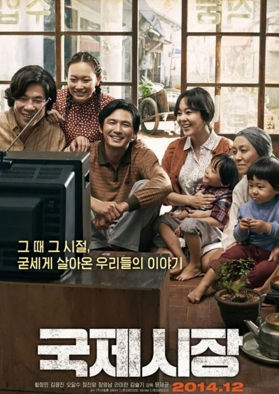 Film Terlaris Korea