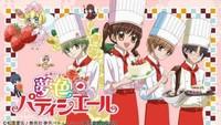 Samehadaku Nett Ilegal, Ini Rekomendasi Anime Jepang Bertema Kuliner