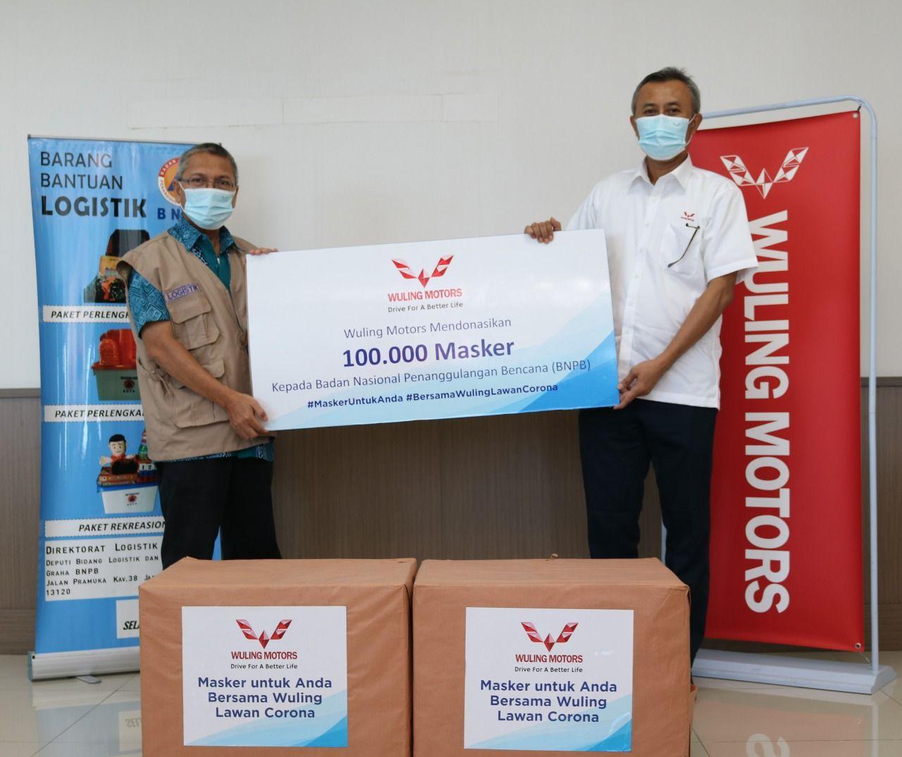 Wuling Motors beri 100.000 masker ke BNPB