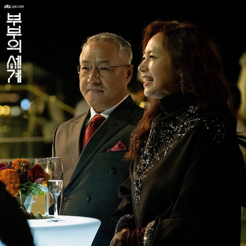 Lee Kyung Young dalam Drama The World of The Married.
