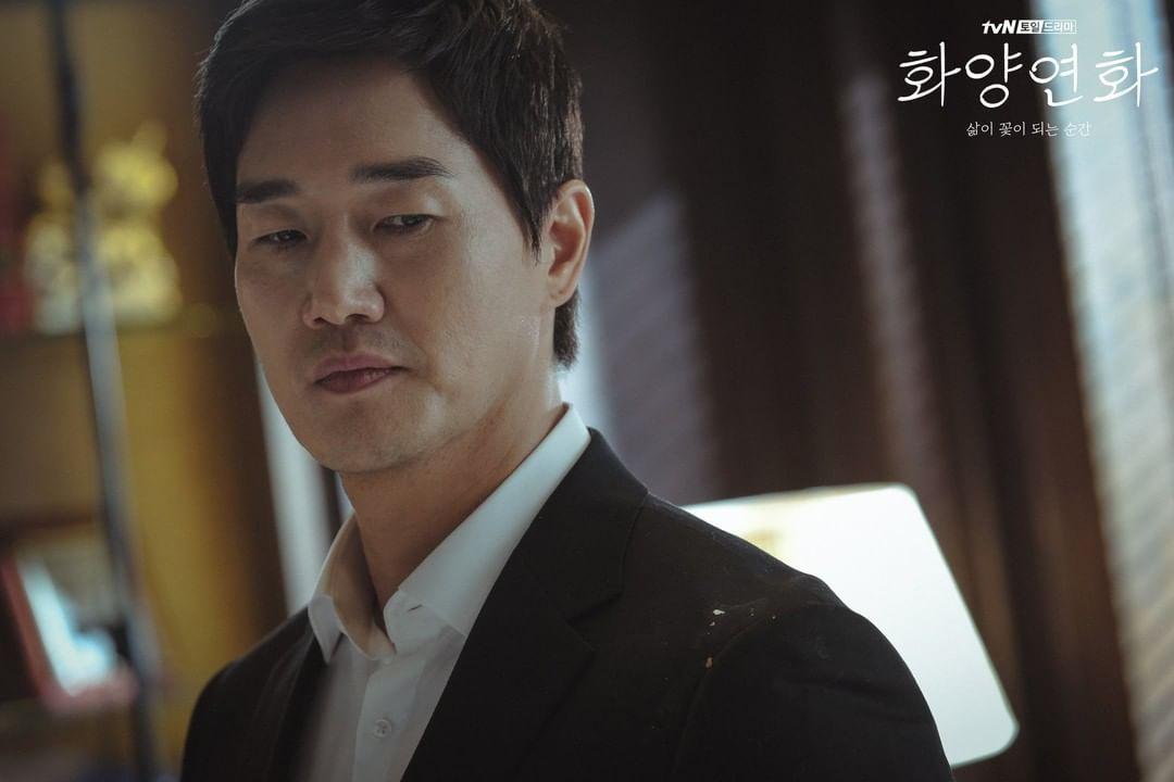 Yoo Ji Tae di drama When My Love Blooms