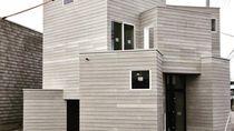 Foto: Uniknya Bangunan Terbuat dari 9 Kubus, Disebut Rumah Introvert