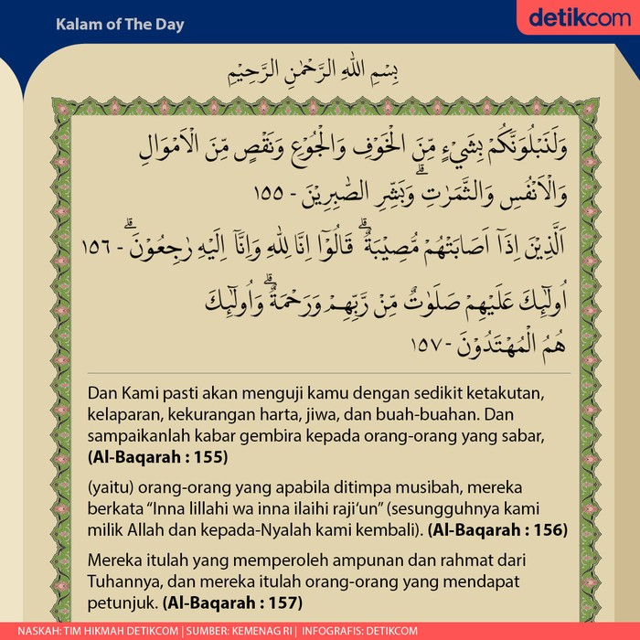 Surat Al Baqarah Ayat 155 157 Keutamaan Bersabar Saat Mendapat Ujian