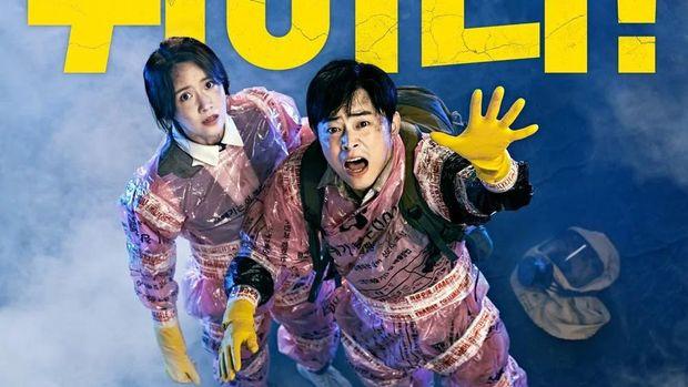 Drama Jo Jung Suk
