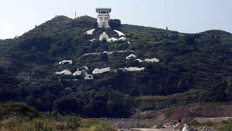 Kota Hantu Fengdu