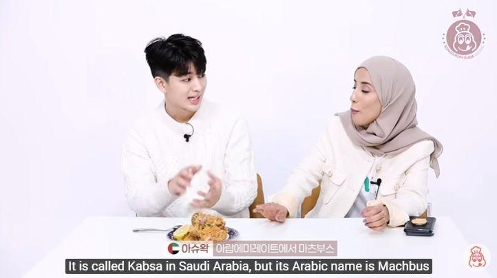Yunhyeong iKON cicip makanan Arab