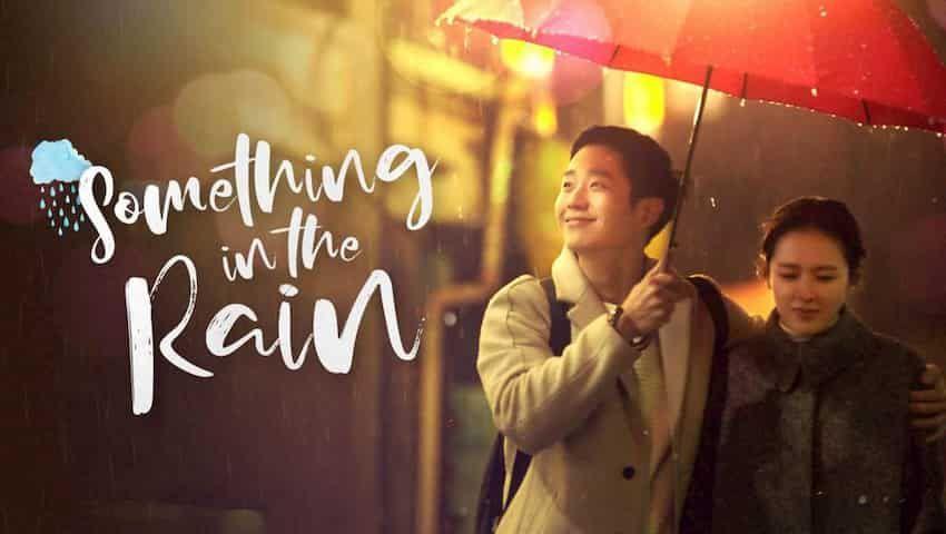 Poster drama Korea 'Something in the Rain' (JTBC)