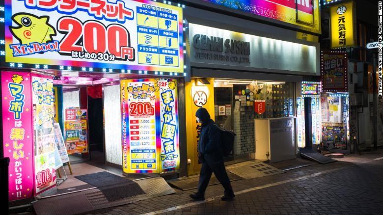 Tunawisma warnet Tokyo