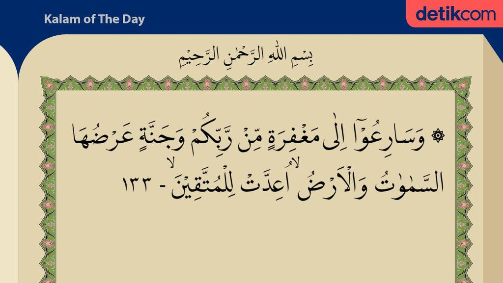 Surat Ali Imran 133: Surga Seluas Langit dan Bumi untuk Orang Bertakwa