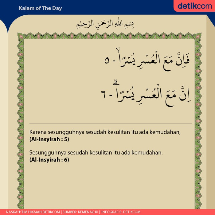 Kalam Of The Day Al Insyirah ayat 5 - 6