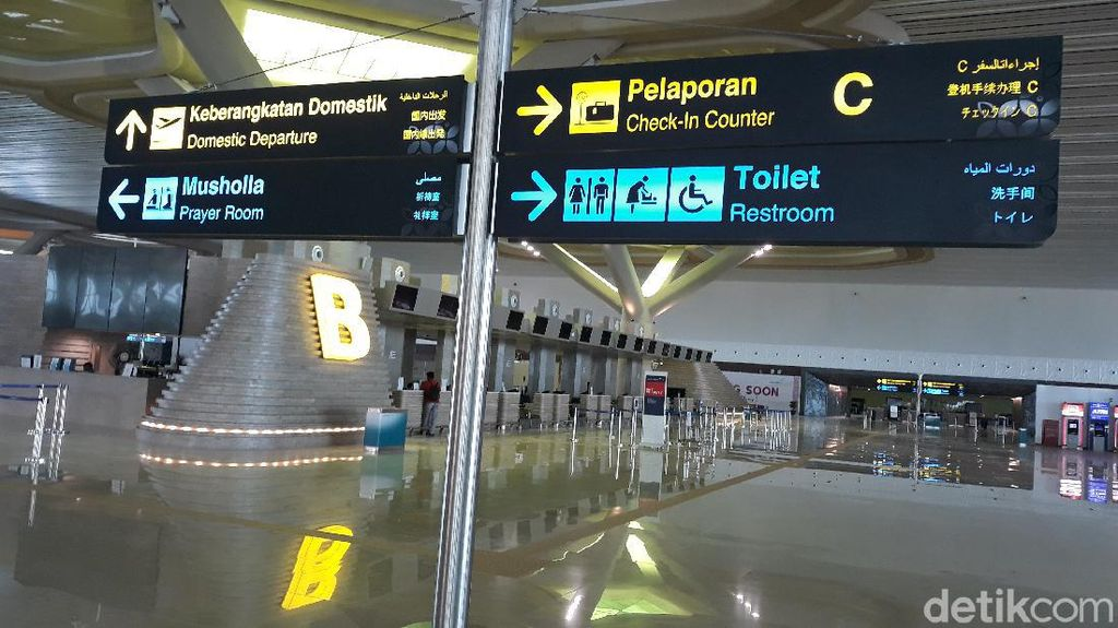 H+1 Lebaran, Arus Penumpang di 2 Bandara Internasional Yogya Sepi