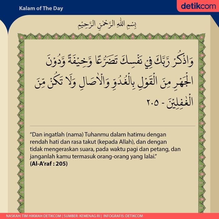 Kalam of The Day Al Araf 205