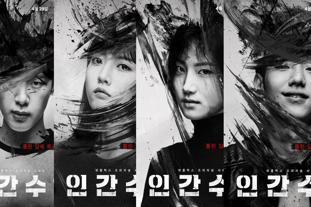 Drama Korea Extracurricular