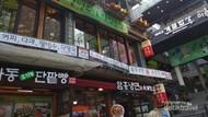 Insadong, Surga Belanja di Seoul