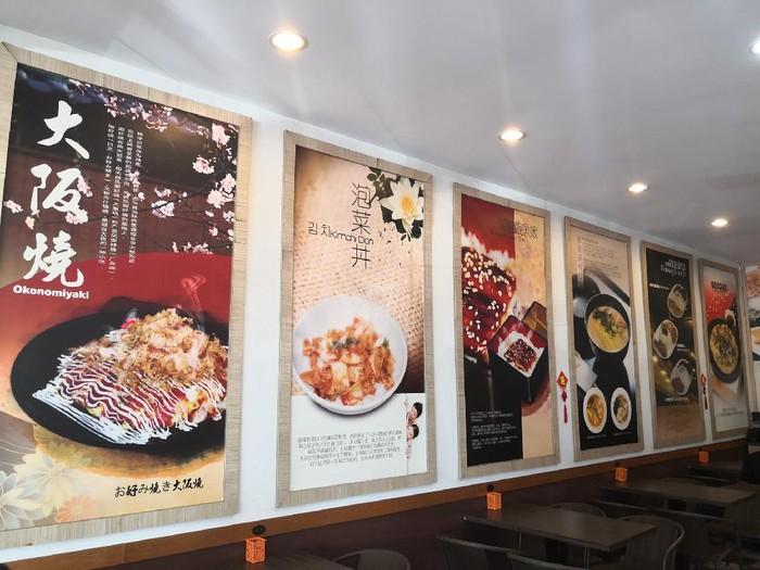 Restoran Taiwan alami orderan fiktif
