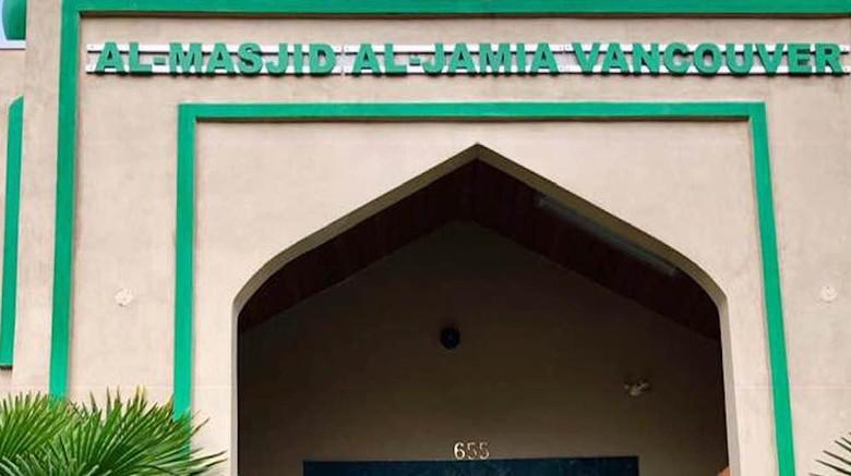 Al Masjid Al Jamia Vancouver