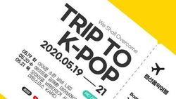 iKON hingga Oh My Girl Bakal Tampil di Konser Online Trip to K-Pop