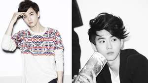 Suho EXO Semringah Dapat Kemeja Batik