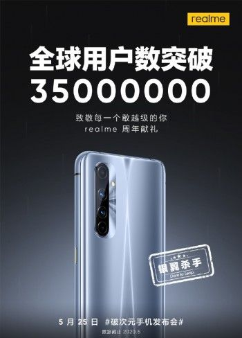 Realme rayakan pencapaian 35 juta pengguna dengan merilis smartphone terbaru akhir bulan ini.