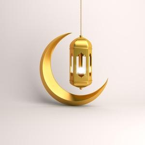 25 Ucapan Selamat Hari Raya Idul Fitri 2020, Siapkan dari Sekarang!