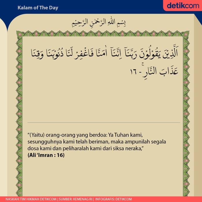 Kalam Of The Day Doa agar diampuni dosa