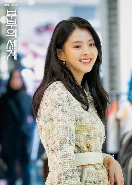 Yoo Da Kyung di The World of the Married