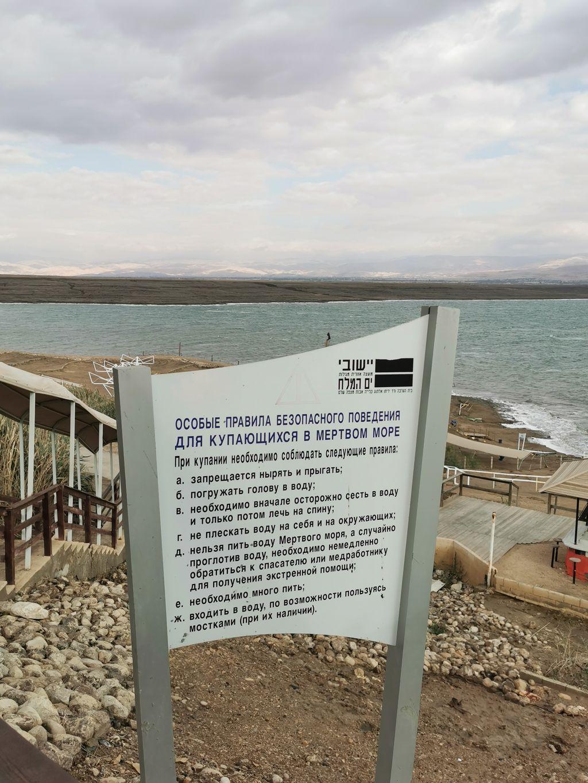 Resor di Laut Mati