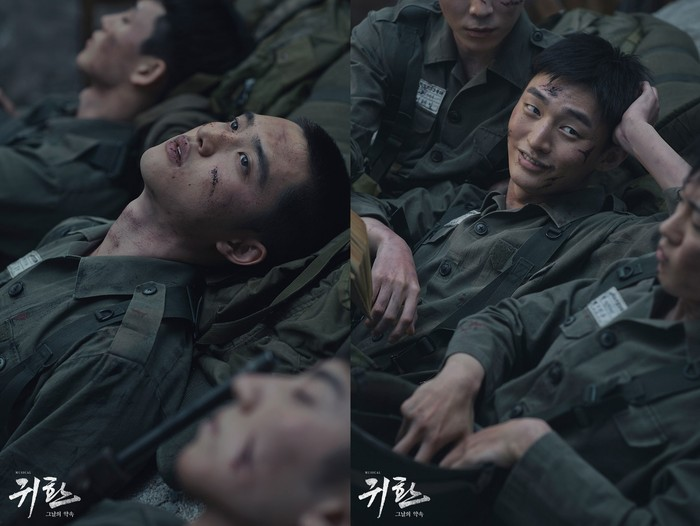 Musikal 'Return: The Promise of the Day' diperankan oleh D.O, Xiumin, Kim Sejeong