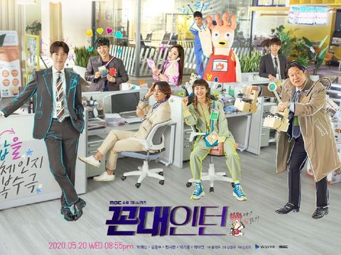 Poster drama Korea 'Kkondae Intern'