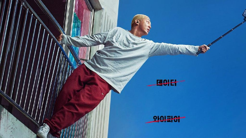 Sinopsis Film Alive Korea 2020 yang Dibintangi Yoo Ah In & Park Shin Hye