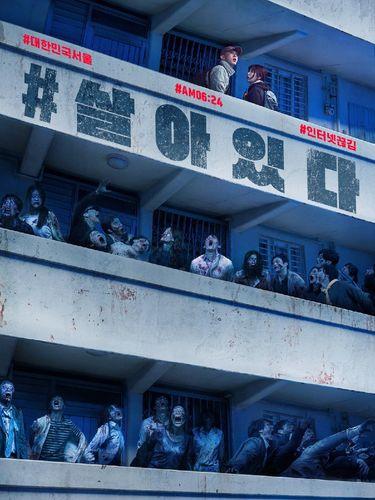 Poster film 'Alive' yang dibintangi Yoo Ah In dan Park Shin Hye.
