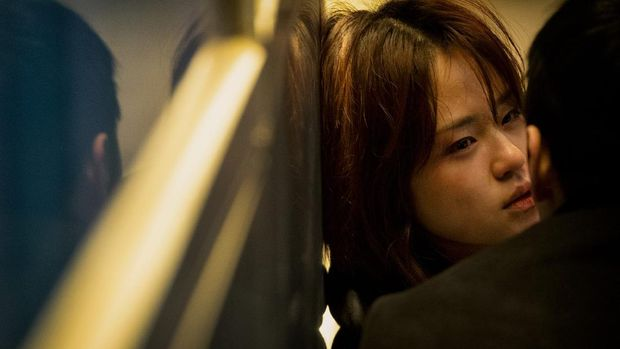 Min Hyun Seo.
