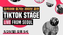 MONSTA X hingga iKON Bakal Tampil di Konser Online TikTok
