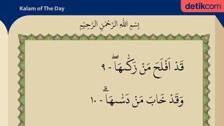 Surat Asy-Syams ayat 9-10: Beruntungnya Orang yang Menyucikan Jiwa