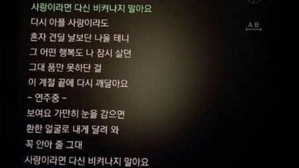 Bukti Hyun Bin dan Song Hye Kyo Balikan.