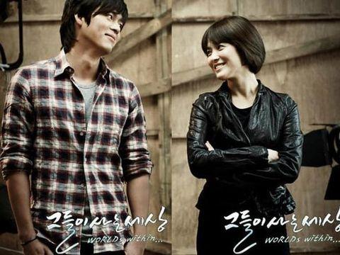 hyun dan song hye kyo