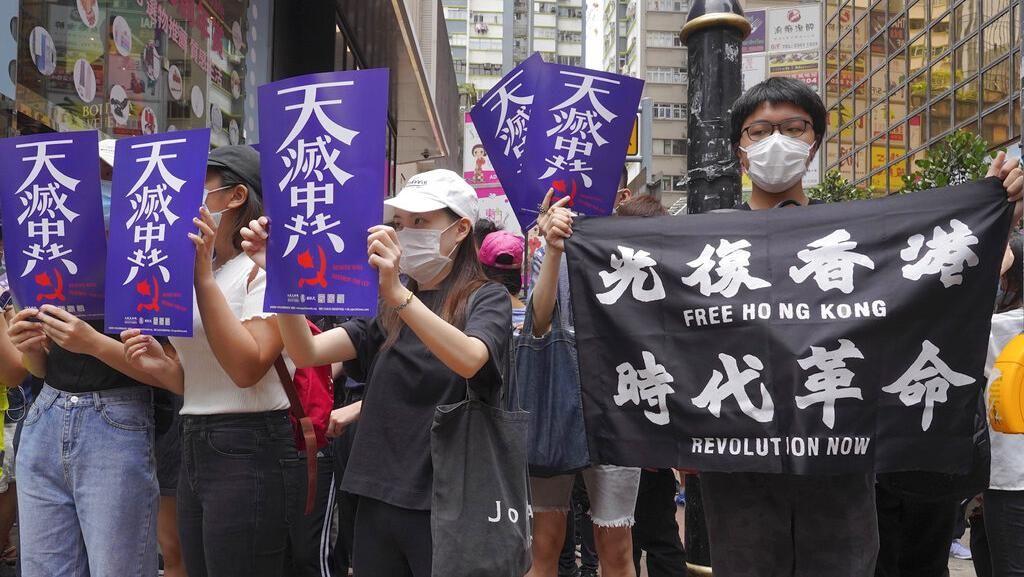 Pengadilan Tinggi Akan Vonis Kasus Pertama UU Keamanan Hong Kong