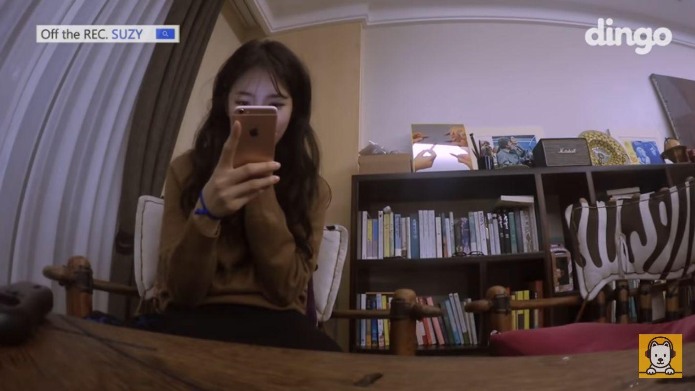 Rumah Bae Suzy