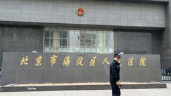 Tuntutan Kasus Korupsi di China Naik Hampir Dua Kali Lipat