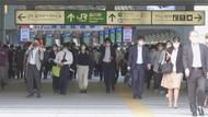 Stasiun di Tokyo Kembali Bernyawa