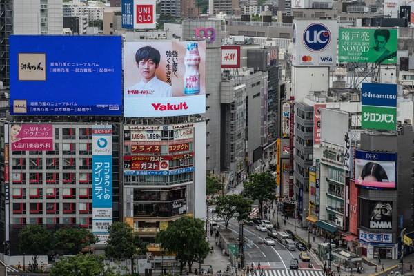 Daftar ini menurut Cost of Living Survey yang baru dirilis Mercer. Kota Tokyo ada di urutan ketiga(Foto: Getty Images/Carl Court)
